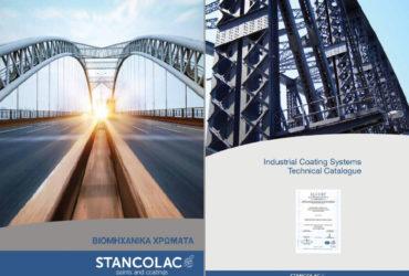 Stancolac Βιομηχανικά Χρώματα
