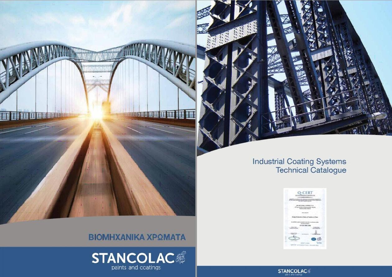 65b198985083 Stancolac Κατάλογος Προϊόντων (κλικ στην εικόνα)